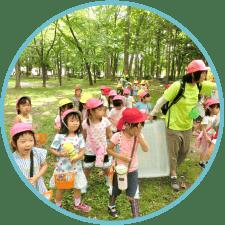 写真:教育方針と目標